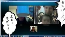 361 お互い自宅で忘年会!Skypeグループビデオチャット飲み会やってみた