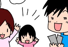 何が高く売れた?断捨離目的で売った漫画やゲームの総額が2万円にもなった