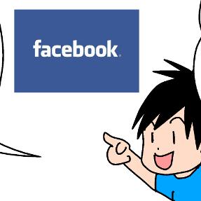 「純コミックス」のFacebookページで日刊コメント始めました
