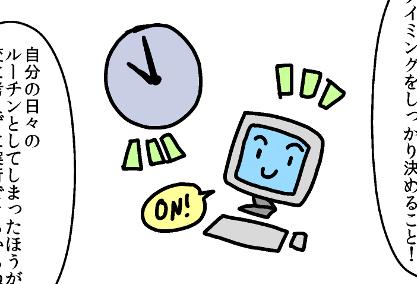 USBメモリを使うならバックアップは必須!そのために守るべき3つのバックアップルール