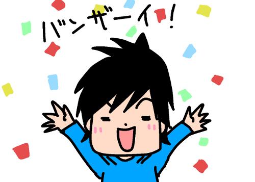 新刊!電子書籍「4コママンガで誰でもわかる!スマートフォン超入門」を出版しました!