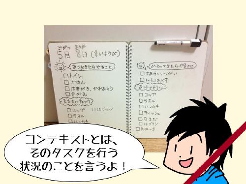 20140325_5
