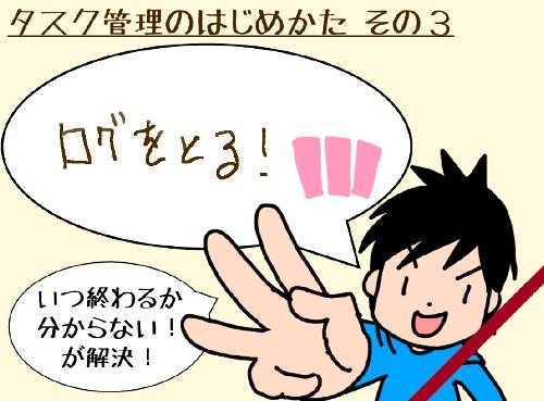 20140328_4