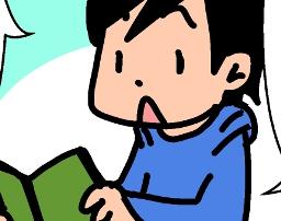 本の内容を忘れない!iPhoneを使って読書メモを毎日確実に読み返す方法