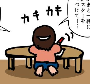 幼稚園児の長女が漫画を描き始めました