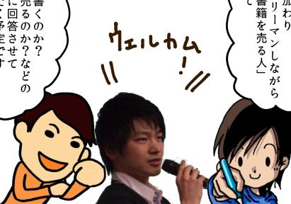 12/13「佐々木正悟、jMatsuzakiに聞くスペシャル」にゲスト出演します