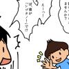 シゴタノ!で連載漫画はじめます!