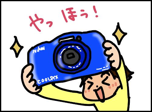 20150526