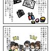 創作者の朝活プチクリエイターズ・カフェ Vol.0を開催しました!
