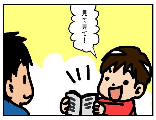201506052