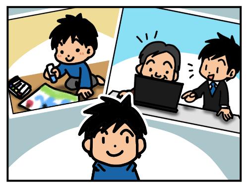 漫画家を志したあの日から、夢を叶えた現在に至るルート(3)