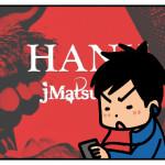 jMatsuzakiの1st Single「HANK」を聴いたら執筆意欲を掻き立てられた話