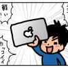 MacBook Air 11インチを整備済み製品で購入しました!