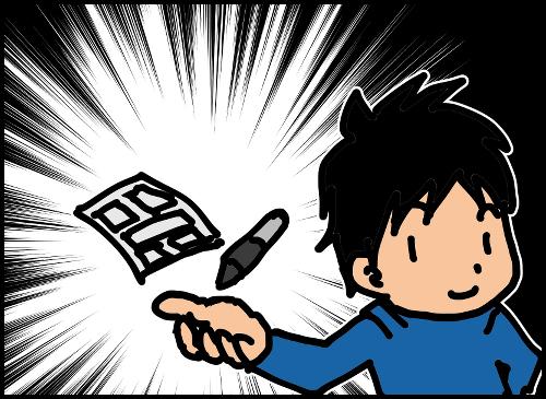 に漫画を描き続ける「マイクロ ...