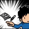 会社を辞めずに漫画を描き続ける「マイクロ漫画家」という生き方