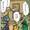 進捗報告9/9『「やる気」をめぐるファンタジー(仮)』