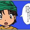 進捗報告9/16『「やる気」をめぐるファンタジー(仮)』