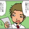 進捗報告10/7『「やる気」をめぐるファンタジー(仮)』