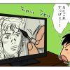漫画を描く制作過程もコンテンツになり得ると「浦沢直樹の漫勉」を観て確信した話