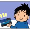 漫画家活動に即日活用できそうなKindle本4冊を買いました