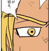 魔王の正体が判明!? #やる気クエスト 進捗報告3/11