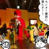 大人も子供も楽しめる!お台場のレゴランド・ディスカバリー・センター東京に行ってきました