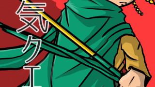 やる気クエスト4巻、12月25日発売!年賀状キャペーン企画もやります!