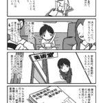 【制作実績】漫画でわかるjMatsuzakiライブ #jmatsuzaki【コミカライズサービス】