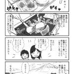 【制作実績】マッキーさんのBBQサービス紹介マンガ【コミカライズサービス】