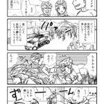 【制作実績】ピラティス連動バイクプライベートレッスン紹介マンガ【コミカライズサービス】
