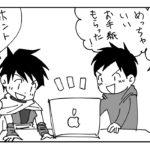 「やる気クエスト」ファンメールが、岡野純の価値を感動レベルで気づかせてくれたお話