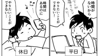 2019年7月7日「やる気が出る時間管理術」を佐々木正悟さんと開催します!