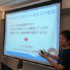 【早期割引あり!】パラレルワークを実現するタスク管理術を解説!岡野純の講演動画販売中です!