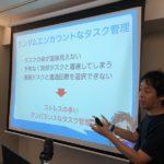 パラレルワークを実現するタスク管理術を解説!岡野純の講演動画販売中です!