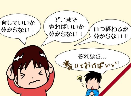 20140324_4