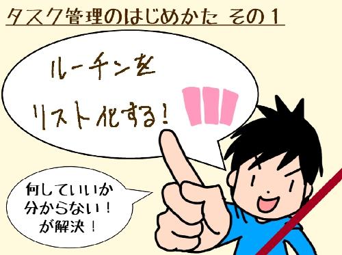 20140325_3