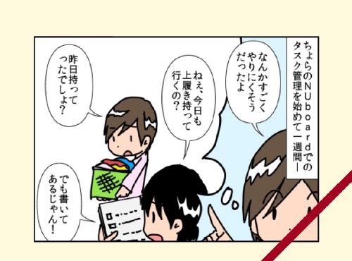 20140325_4