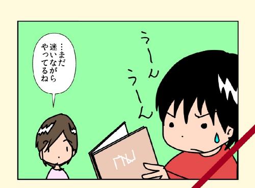 20140328_1
